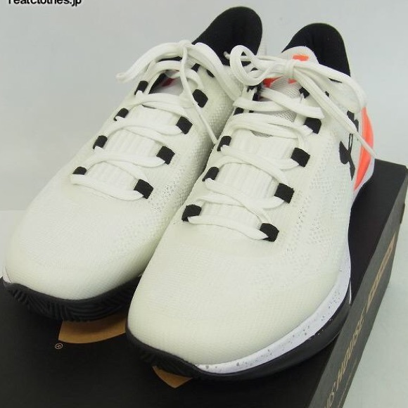 049f1945bd8 Under Armour Charged Controller Basketball Shoes